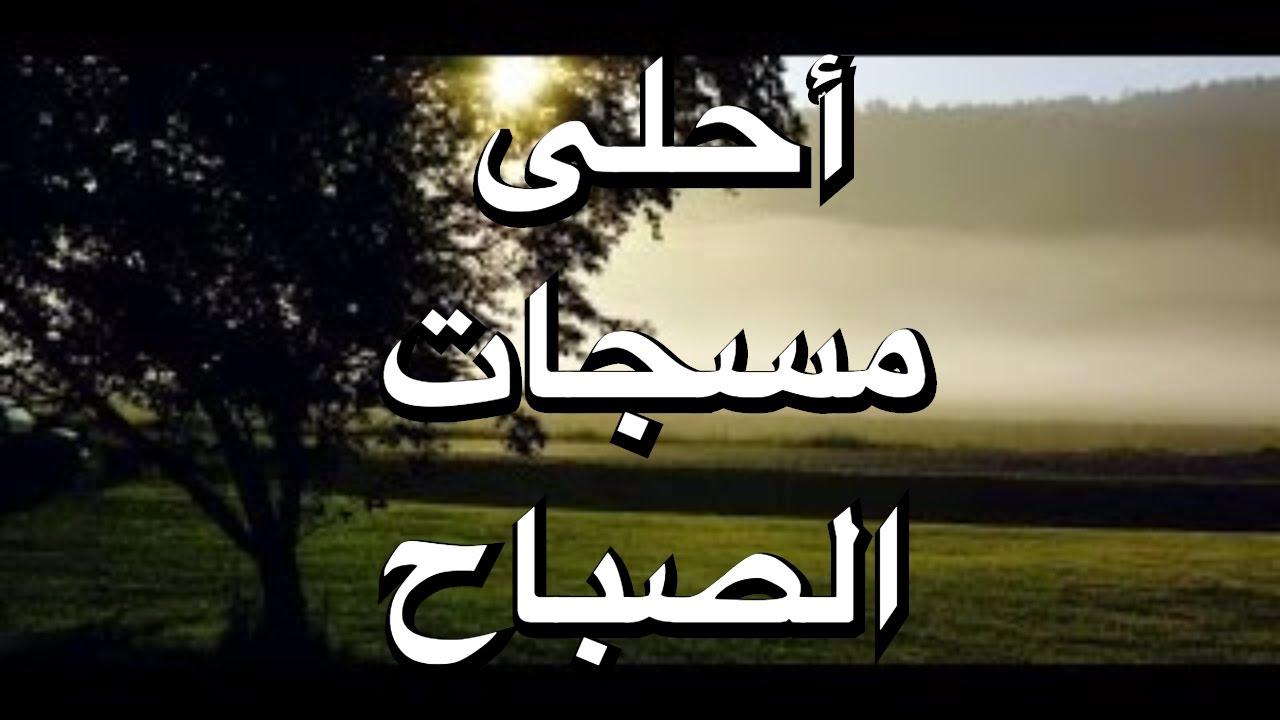بالصور رسالة صباحية , رسايل صباح روعة 4757 4