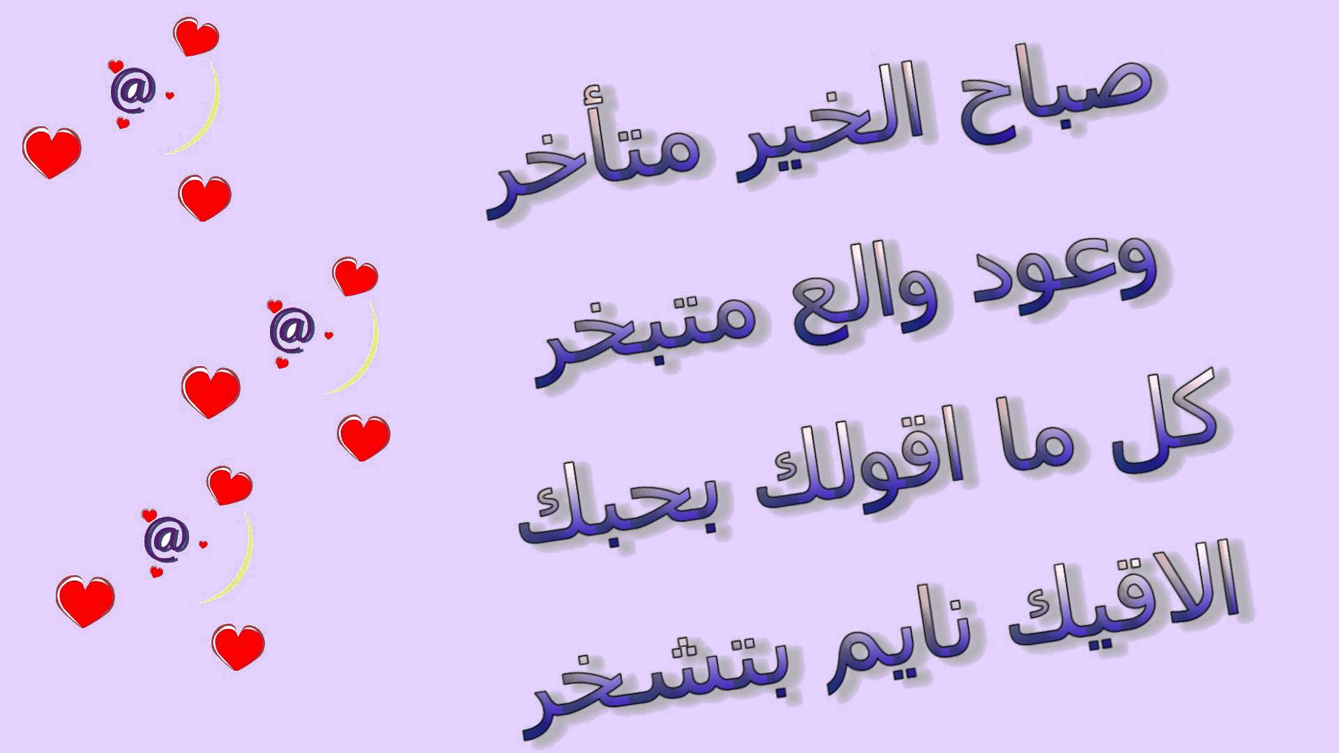 بالصور رسالة صباحية , رسايل صباح روعة 4757 6