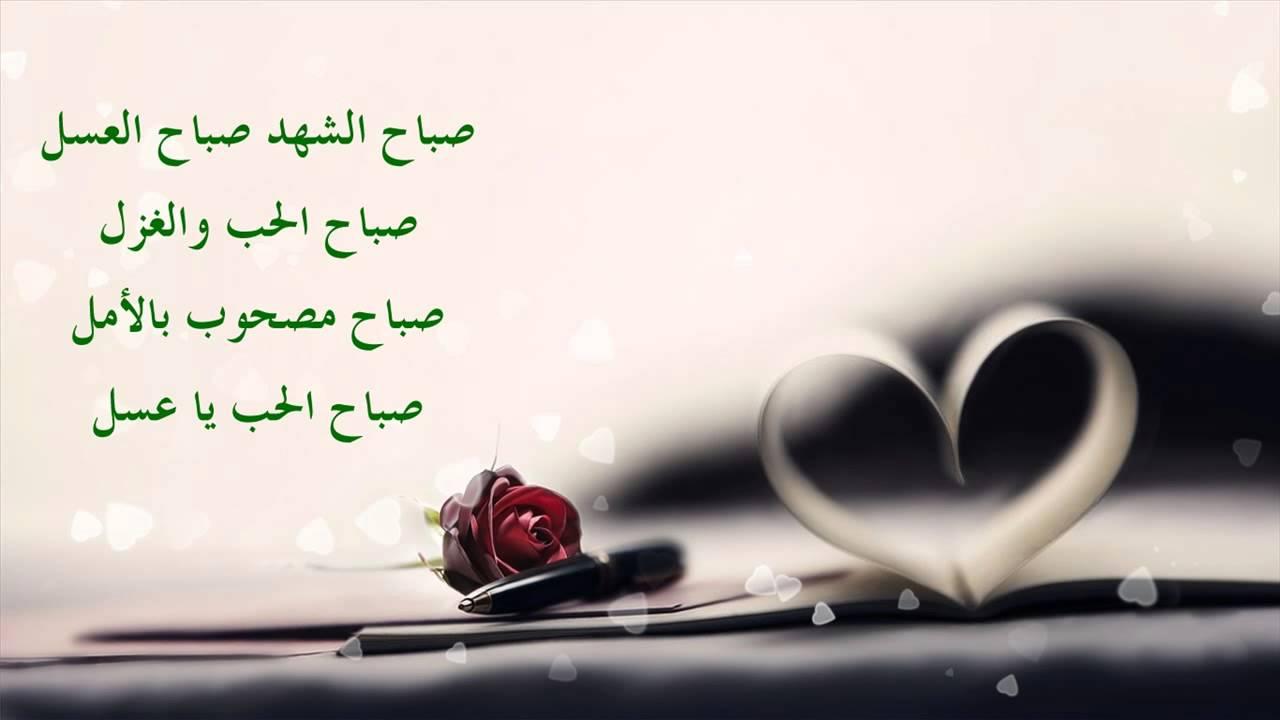 بالصور رسالة صباحية , رسايل صباح روعة 4757