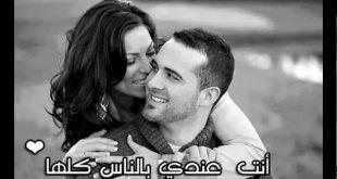 حب ورومانسيه , كلمات فالغرام والحب
