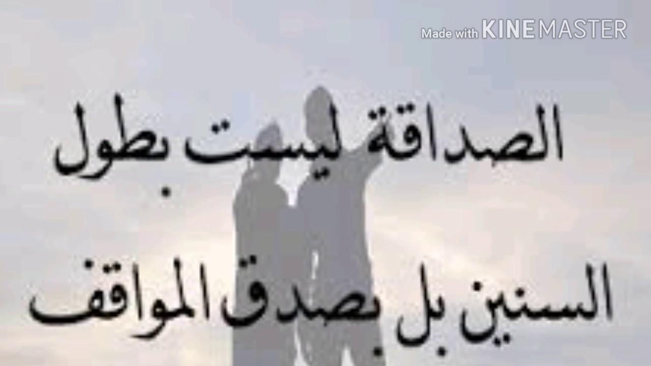 صورة شعر عن الصديق , اشعار وكلمات عن الصاحب