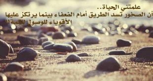 بالصور كلمات جميلة , كلام وعبارات رائعة 4773 9 310x165