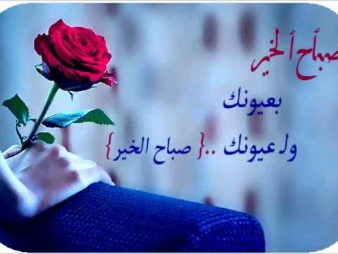 بالصور حبيبي صباح الخير , حبيبتي صباحك ورد ولوز 4788 1