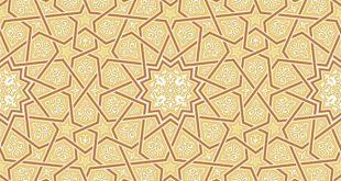بالصور زخرفة اسلامية , صور زخارف اسلامي 4822 10 310x165