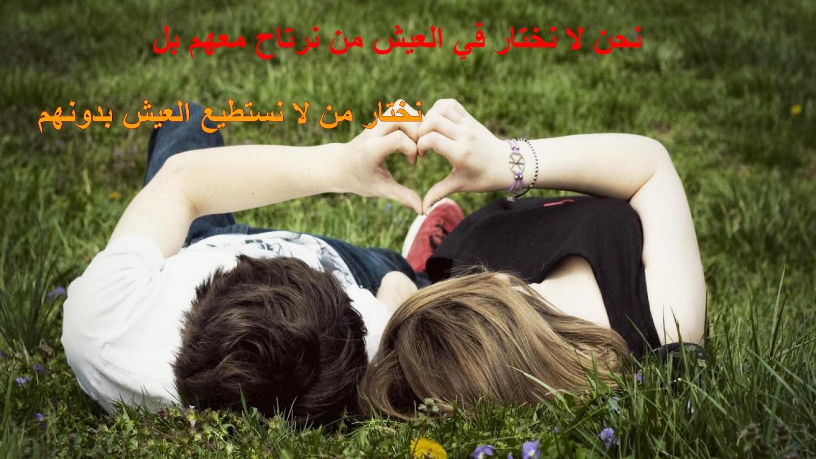 بالصور صور حب رمنسيه , اجمل بوستات حب 4831 2