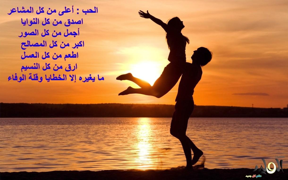 صورة صور عليها كلام حب , بوستات مكتوب عليها كلمات رومانسية 4873 3