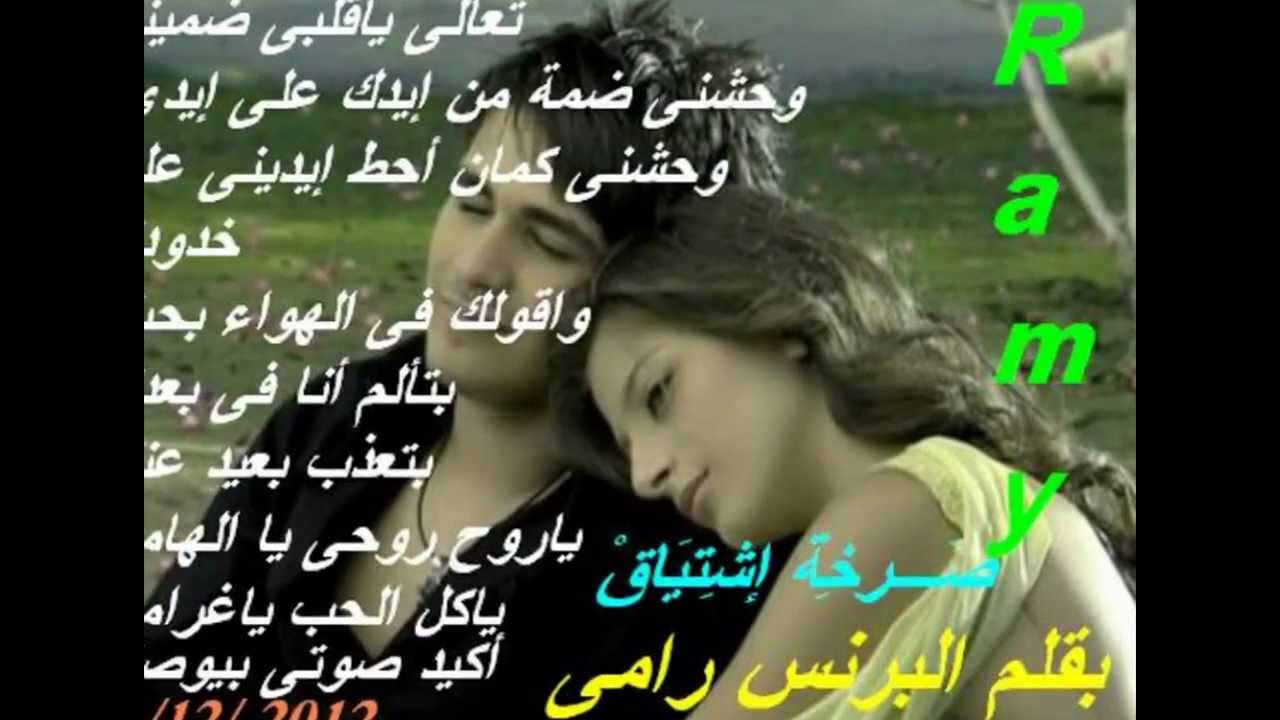 صورة صور عليها كلام حب , بوستات مكتوب عليها كلمات رومانسية 4873 7
