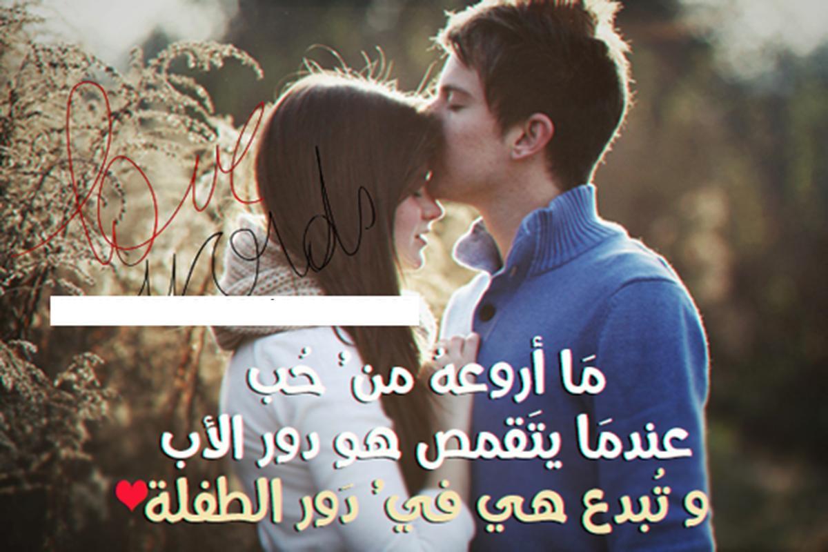 صورة صور عليها كلام حب , بوستات مكتوب عليها كلمات رومانسية
