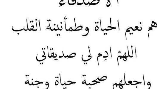شعر عن عيد الام 2018 اجمل القصائد والاشعار المميزة عن الأم كلماتها عذبة  ورقيقة