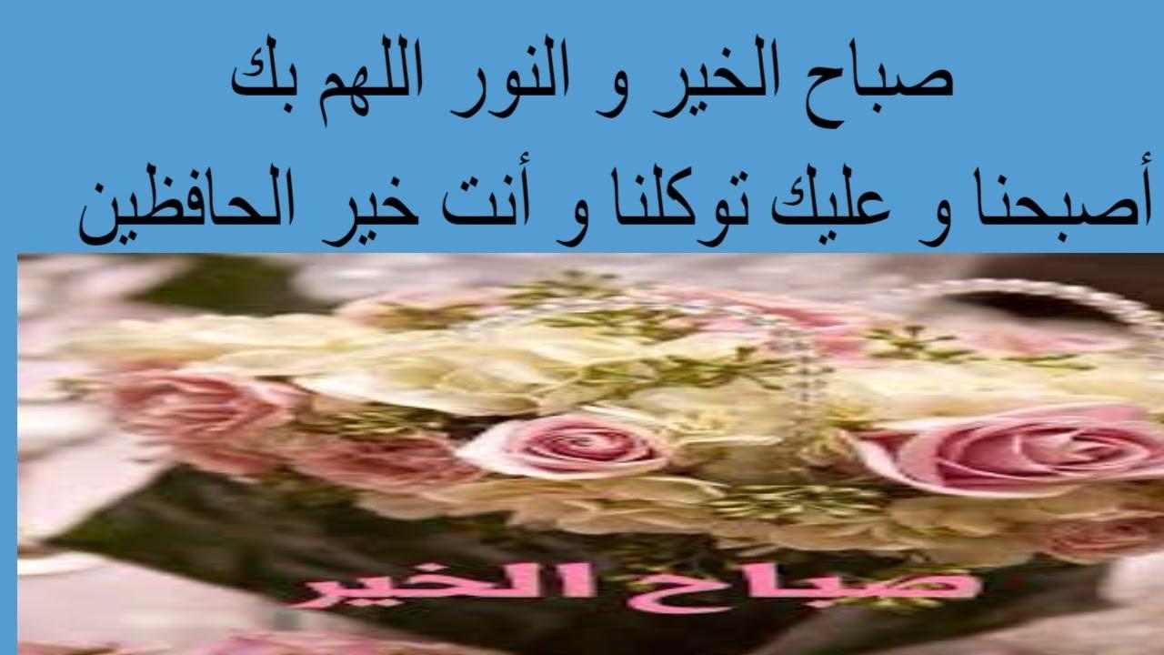 بالصور صباح الخير وكل الخير , صباحك نور وهنا وسرور 4885 3