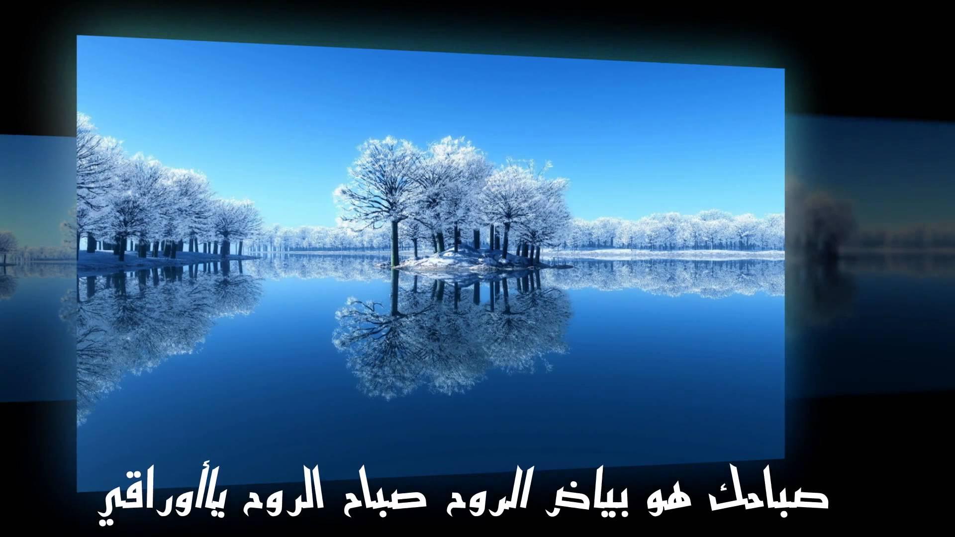 بالصور صباح الخير وكل الخير , صباحك نور وهنا وسرور 4885 4