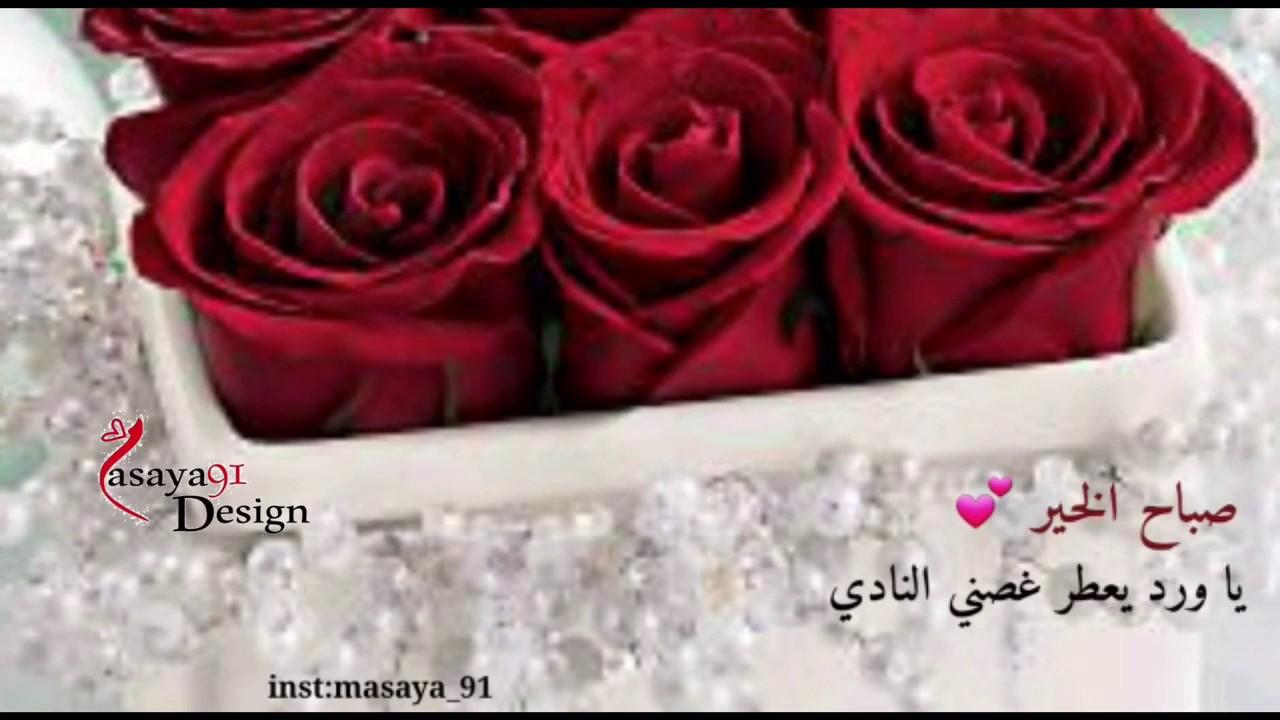 بالصور صباح الخير وكل الخير , صباحك نور وهنا وسرور 4885