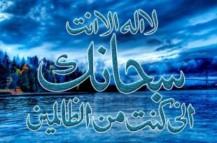 صورة صوردينيه اسلاميه , احلي صور دين اسلامي