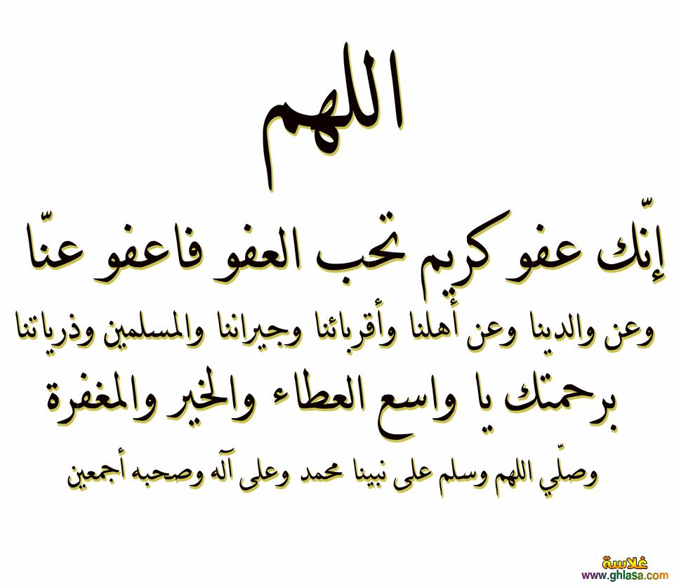 بالصور احلى دعاء , اجمل واروع الادعية 4916