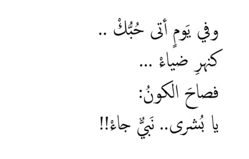 بالصور اشعار حب وشوق , عبارات حب واشواق رومانسية 4919 2