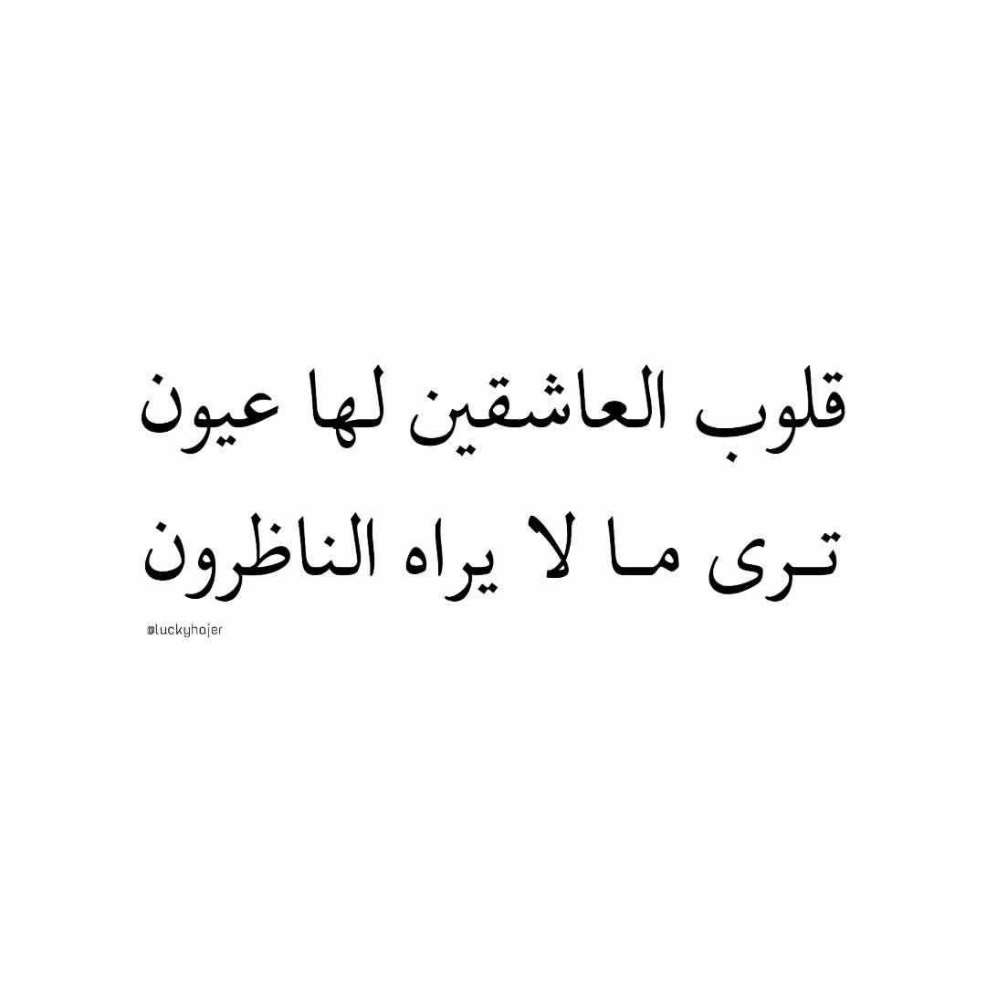 بالصور اشعار حب وشوق , عبارات حب واشواق رومانسية 4919 3