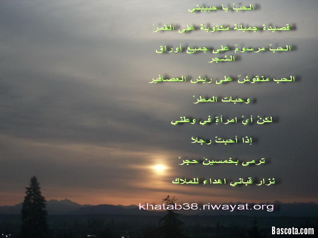بالصور اشعار حب وشوق , عبارات حب واشواق رومانسية 4919 4