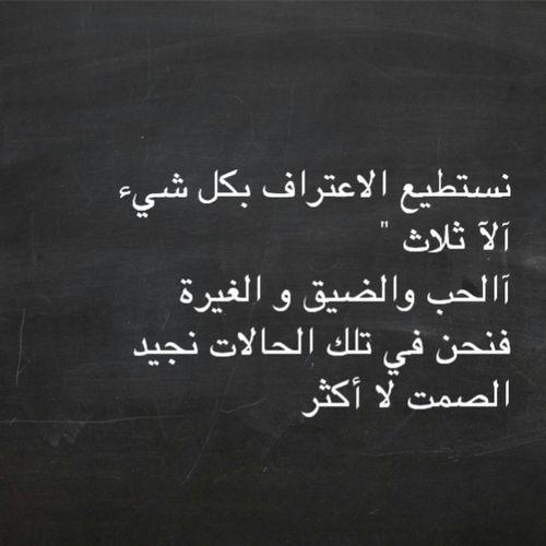بالصور اشعار حب وشوق , عبارات حب واشواق رومانسية 4919 5