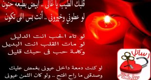 بالصور اشعار حب وشوق , عبارات حب واشواق رومانسية 4919 6 310x165