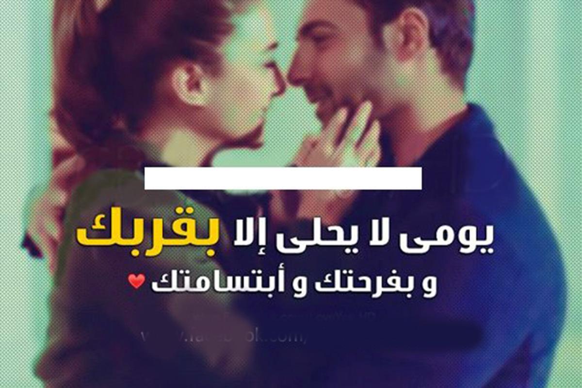 بالصور اشعار حب وشوق , عبارات حب واشواق رومانسية