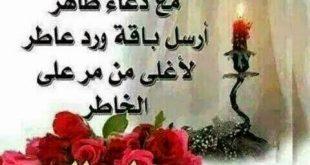صوره شعر مساء الخير , عبارات وكلمات مساء الخير