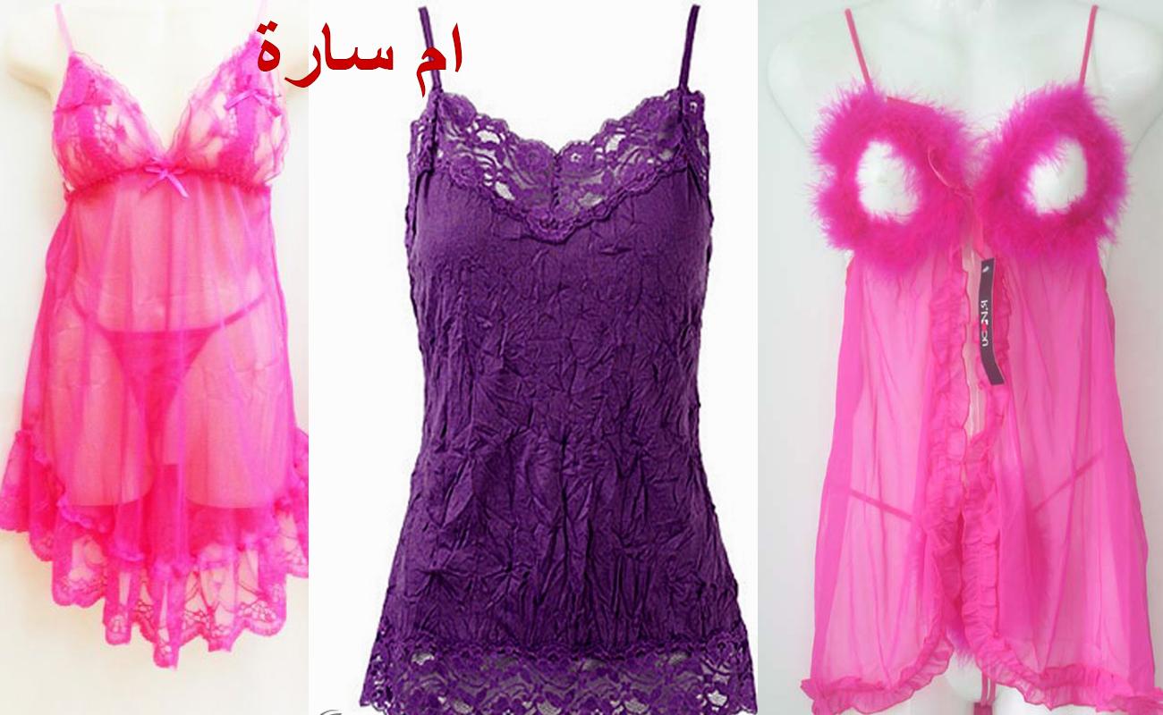 صورة قمصان نوم حريمي , اروع قميص نوم بناتي 4935 1