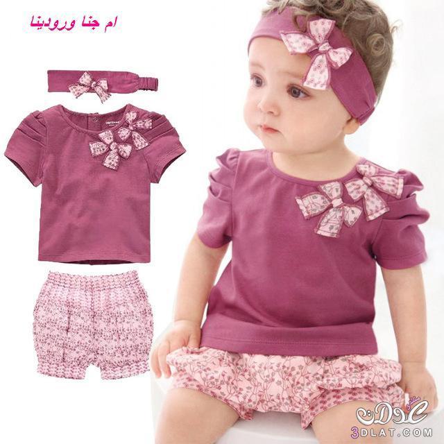 91380c4a5 ملابس اطفال , احلي موديلات لبس الاطفال - صباحيات