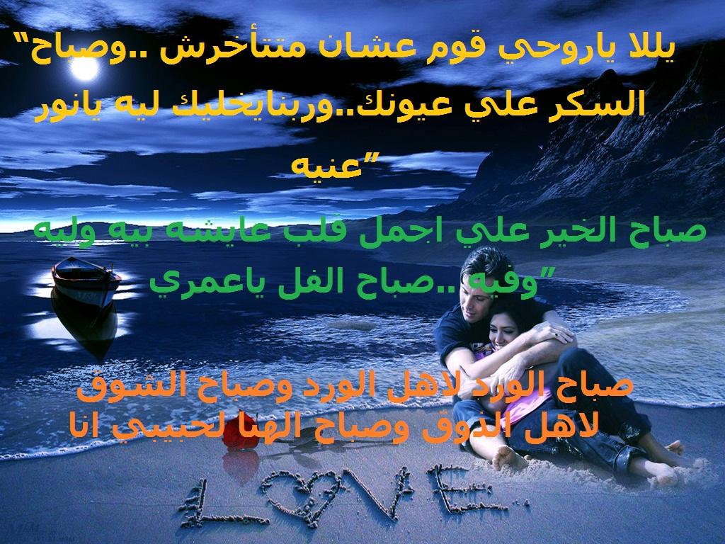 بالصور رسائل شوق للحبيب البعيد , صور رسائل شوق قوى ومناداة للحبيب 4951 8