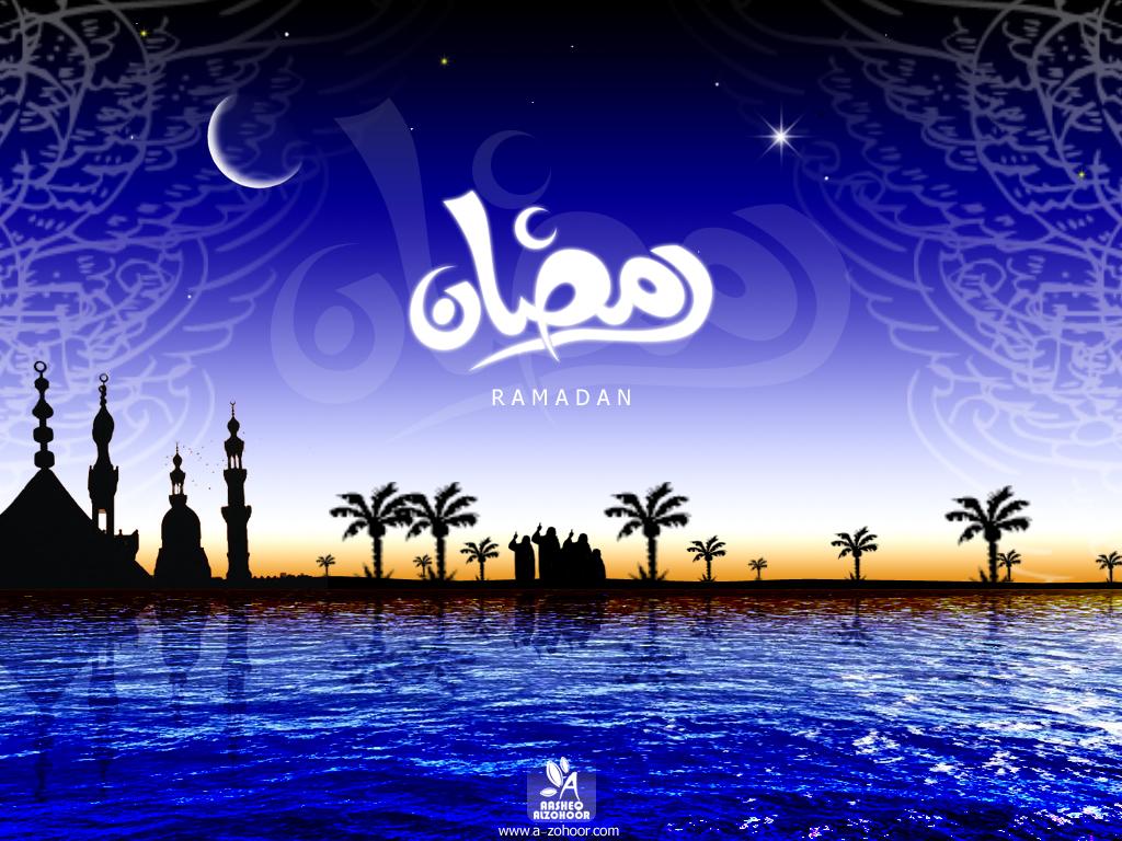صورة صوم رمضان , اجمل بوستات شهر رمضان