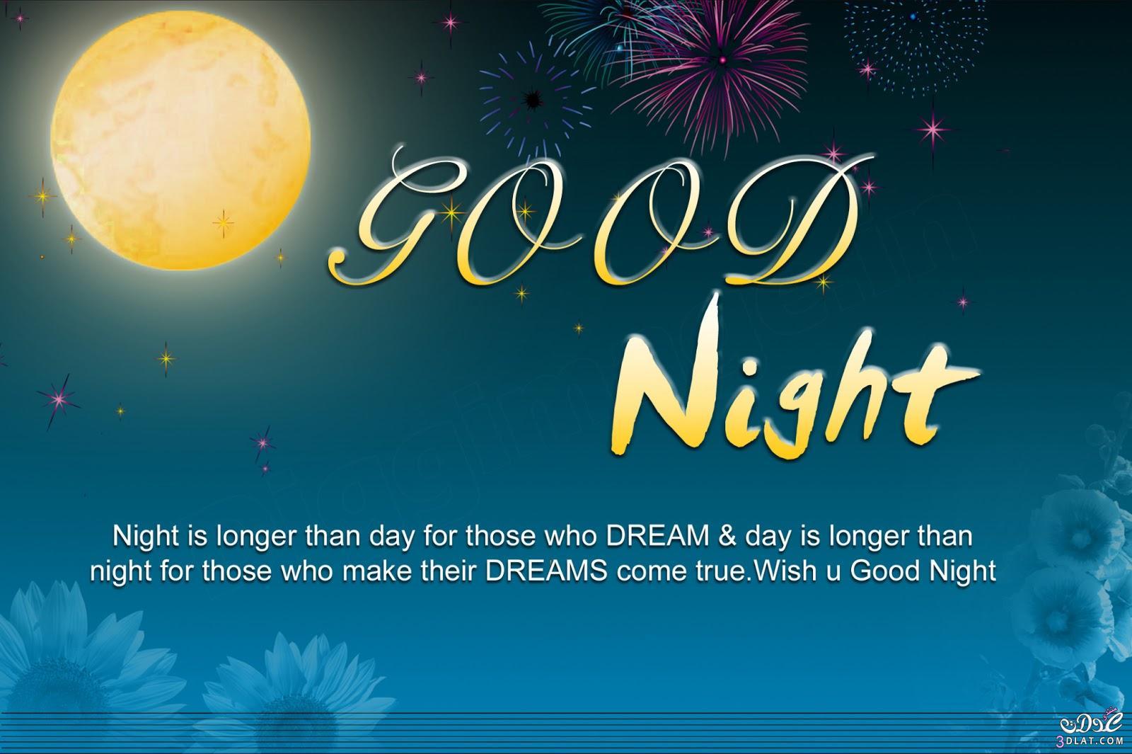 صورة رمزيات مساء الخير , رسايل مساء الخير بالصور 4974 3