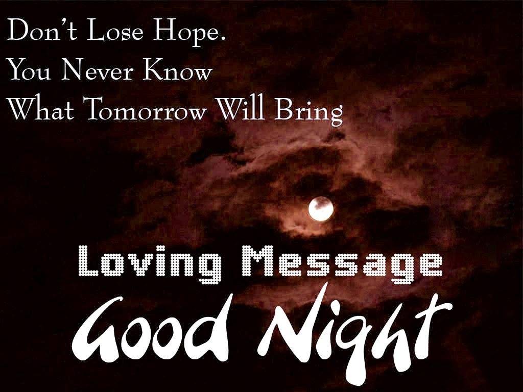 صورة رمزيات مساء الخير , رسايل مساء الخير بالصور 4974 4
