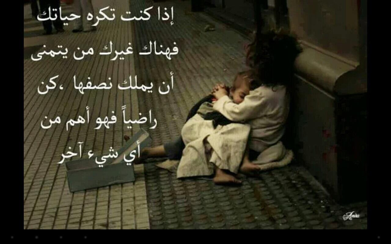 بالصور صور مكتوب عليها كلام حزين , بوستات عليها كلام شجن وحزن 4975 2
