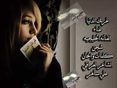 صورة صور مكتوب عليها كلام حزين , بوستات عليها كلام شجن وحزن 4975 3