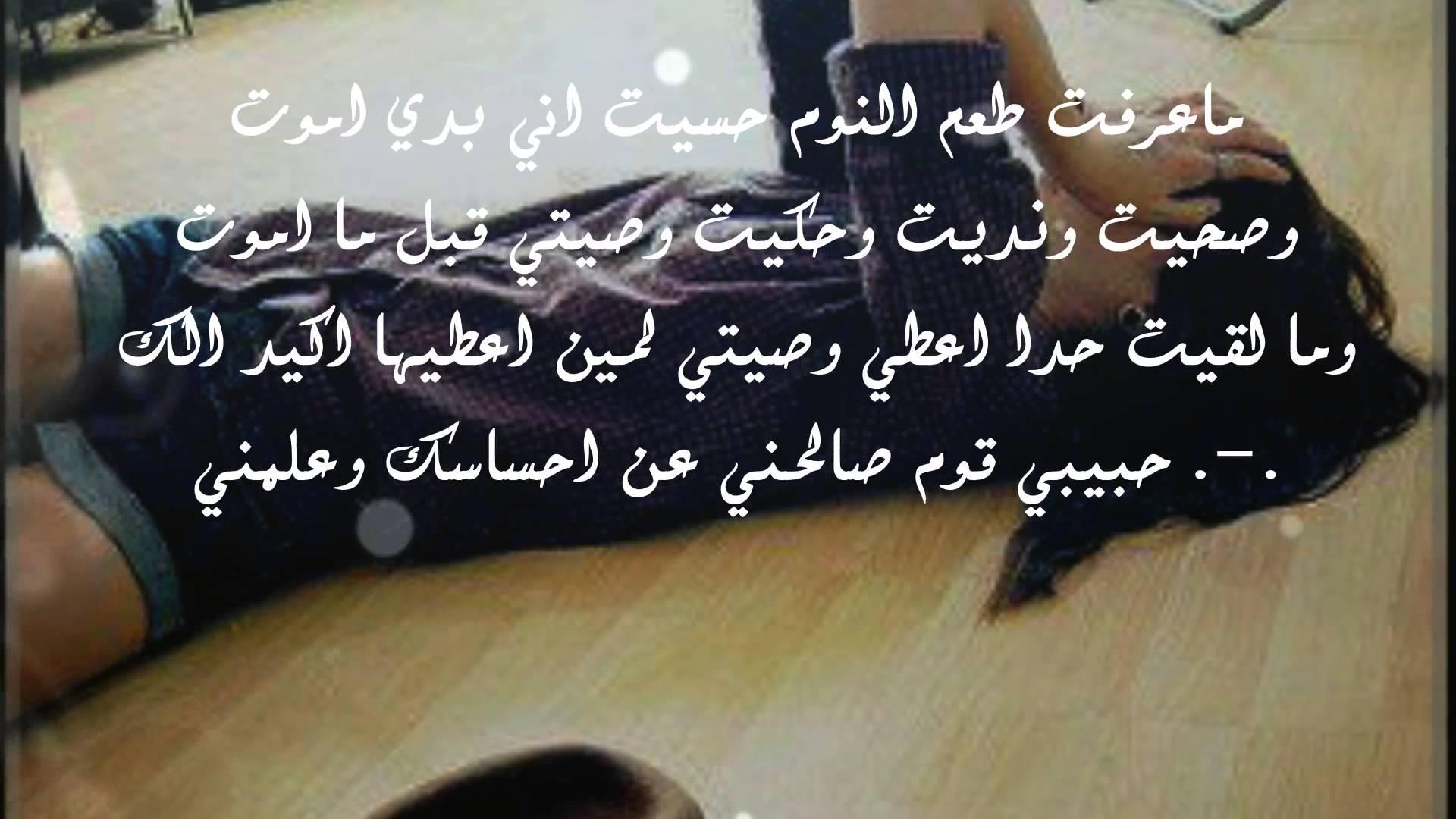 صورة صور مكتوب عليها كلام حزين , بوستات عليها كلام شجن وحزن 4975 4