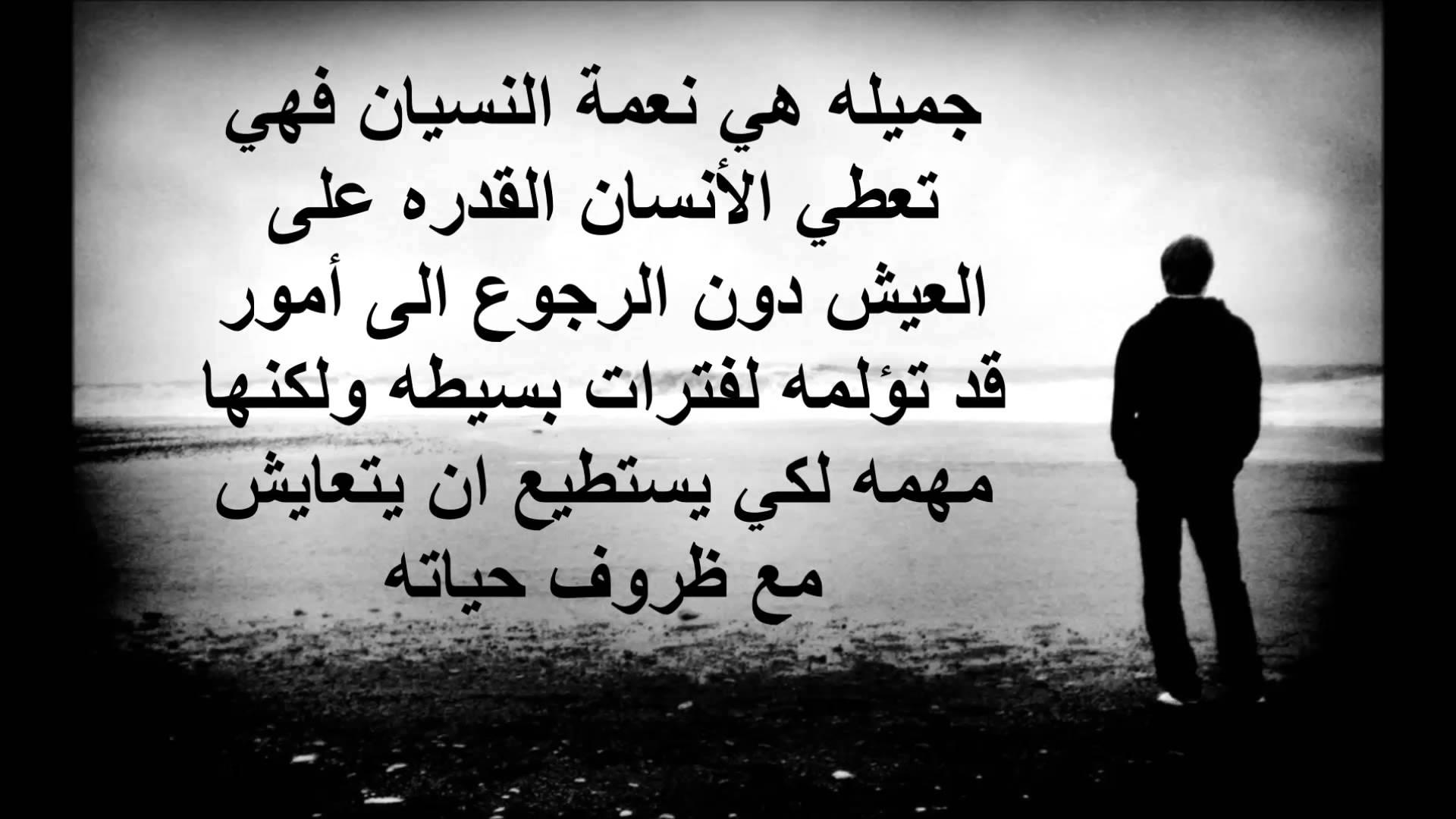 صورة صور مكتوب عليها كلام حزين , بوستات عليها كلام شجن وحزن 4975 6