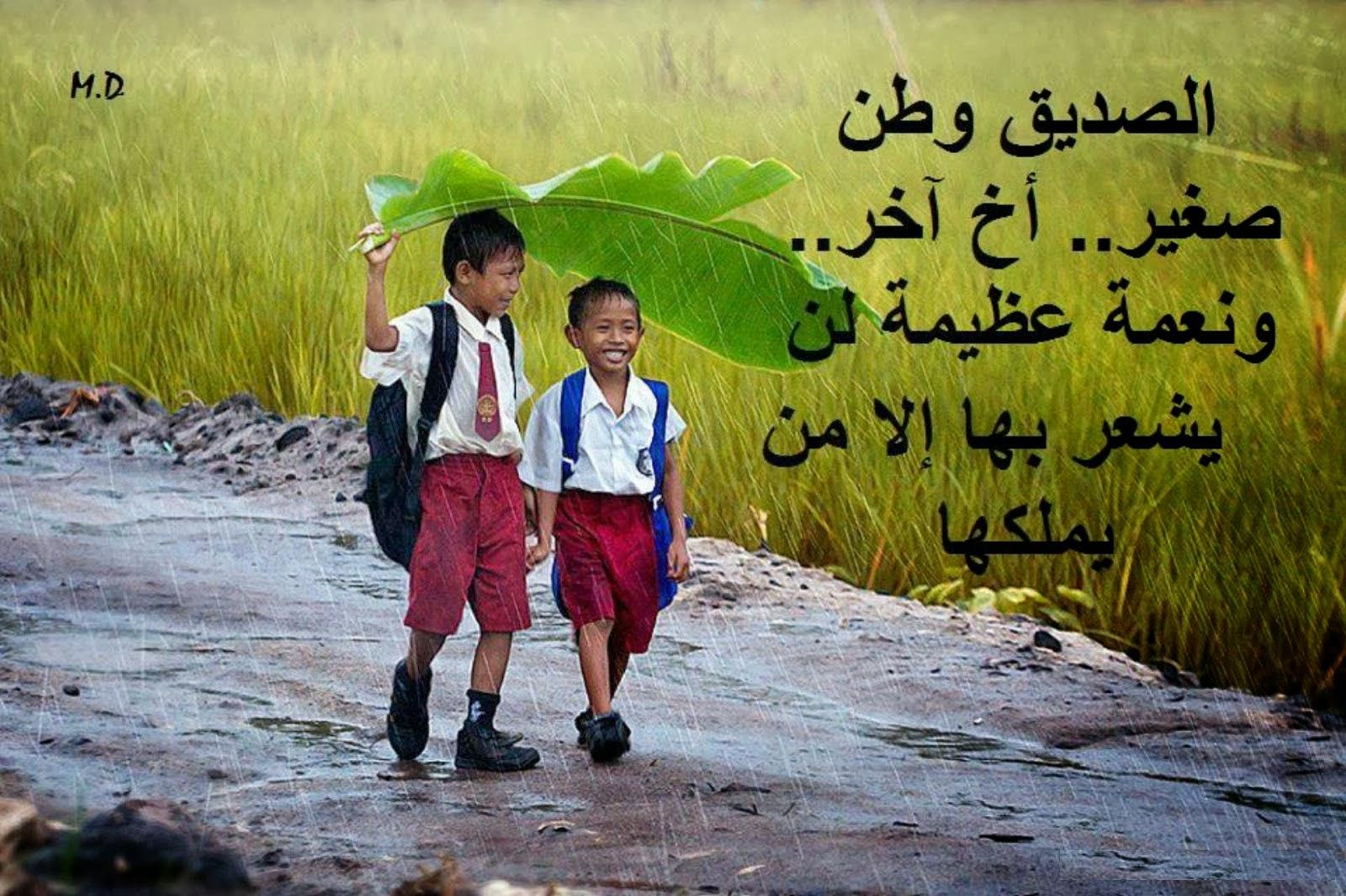 بالصور اجمل الصور مكتوب عليها عبارات جميله , احلي البوستات المكتوب عليها كلمات رائعة 4981 9