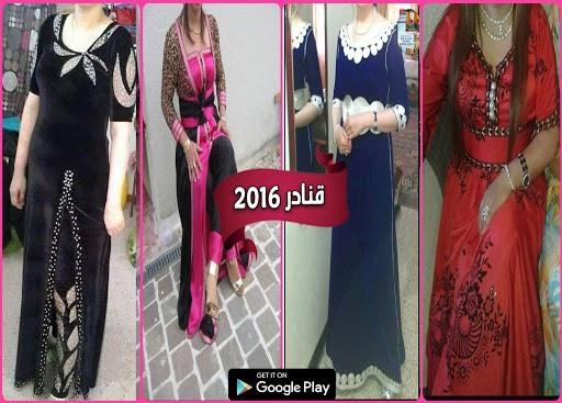 بالصور صور قنادر , احلي صور الفساتين التحفة 4983 1