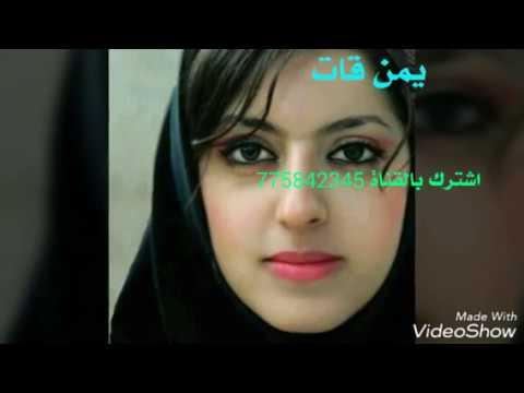 بالصور بنات يمنيات , احلي بنات اليمن 5015 9