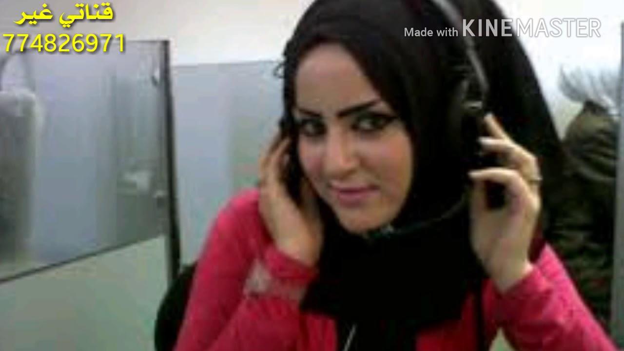 بالصور بنات يمنيات , احلي بنات اليمن 5015