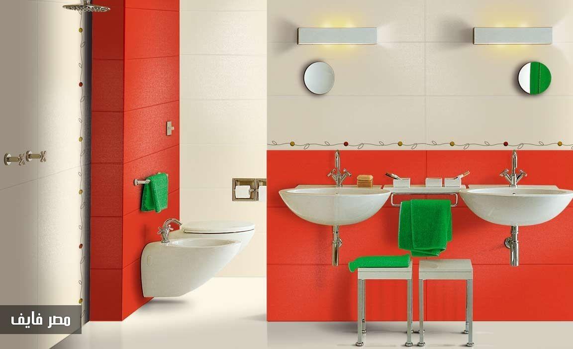 بالصور سيراميك حمامات 2019 , اروع انواع السيراميك للحمامات 5027 3