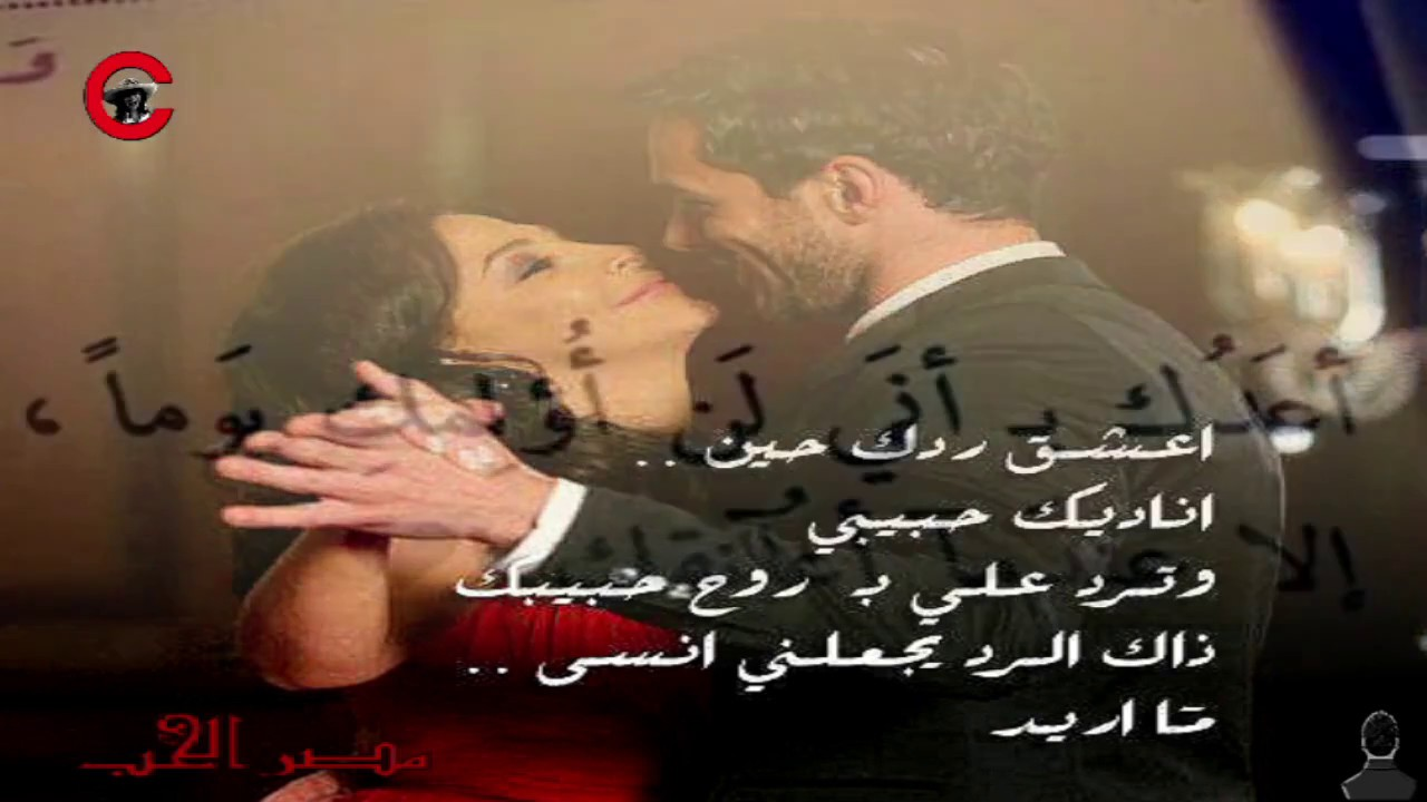 بالصور صور رسائل حب , اجمل مسجات حب وعشق 5028 4
