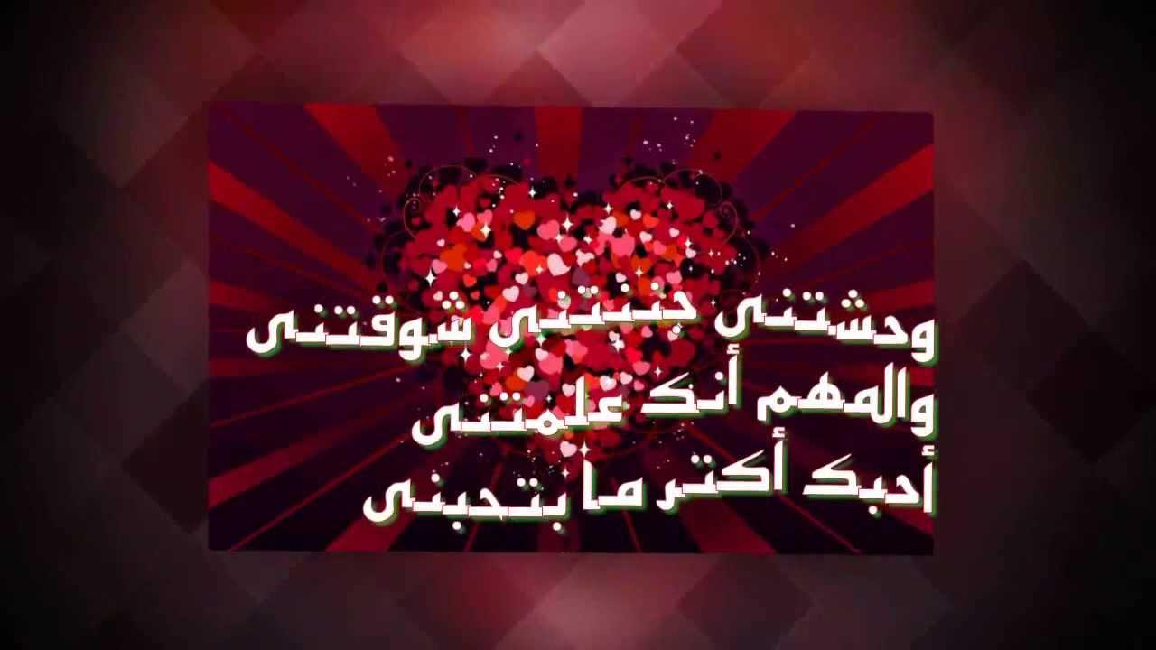 بالصور صور رسائل حب , اجمل مسجات حب وعشق 5028 5