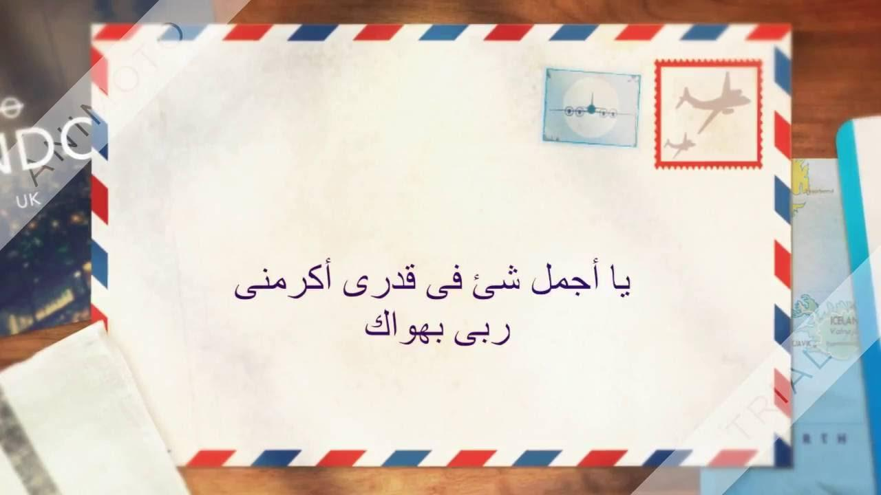 بالصور صور رسائل حب , اجمل مسجات حب وعشق 5028 7