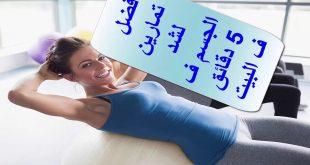 صور تمارين لشد الجسم , افضل التدريبات لشد الجسم