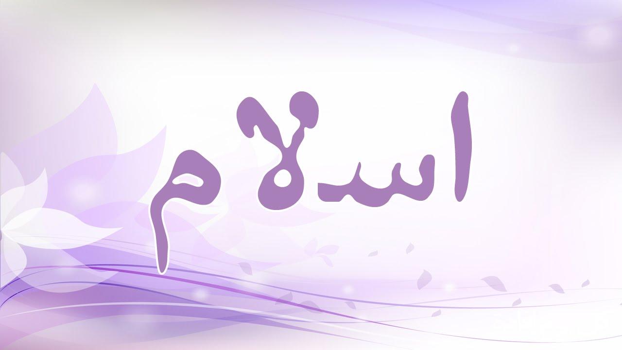بالصور اسماء اولاد حديثه , اجمل الاسماء للاولاد الجديدة 5032 2