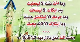 صور رسائل دينيه , افضل المسجات الاسلامية