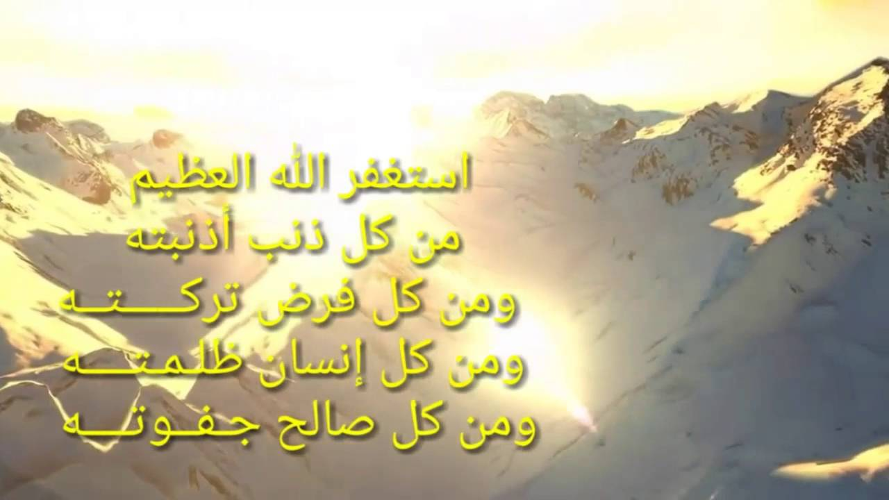 بالصور رسائل دينيه , افضل المسجات الاسلامية 5078 1