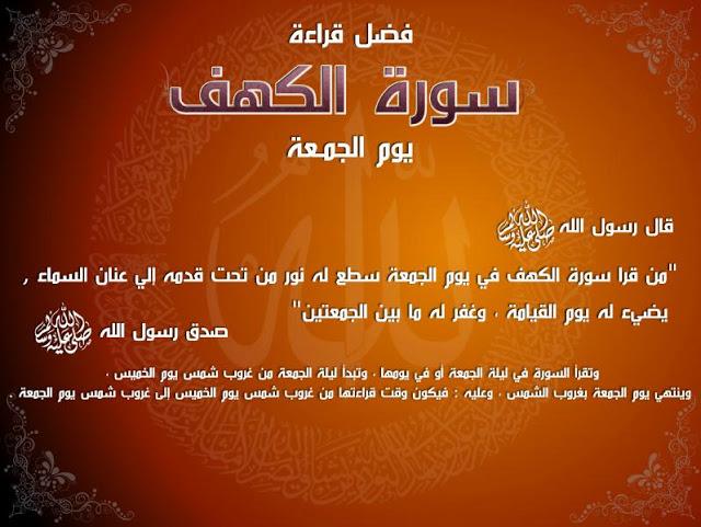 بالصور رسائل دينيه , افضل المسجات الاسلامية 5078 4