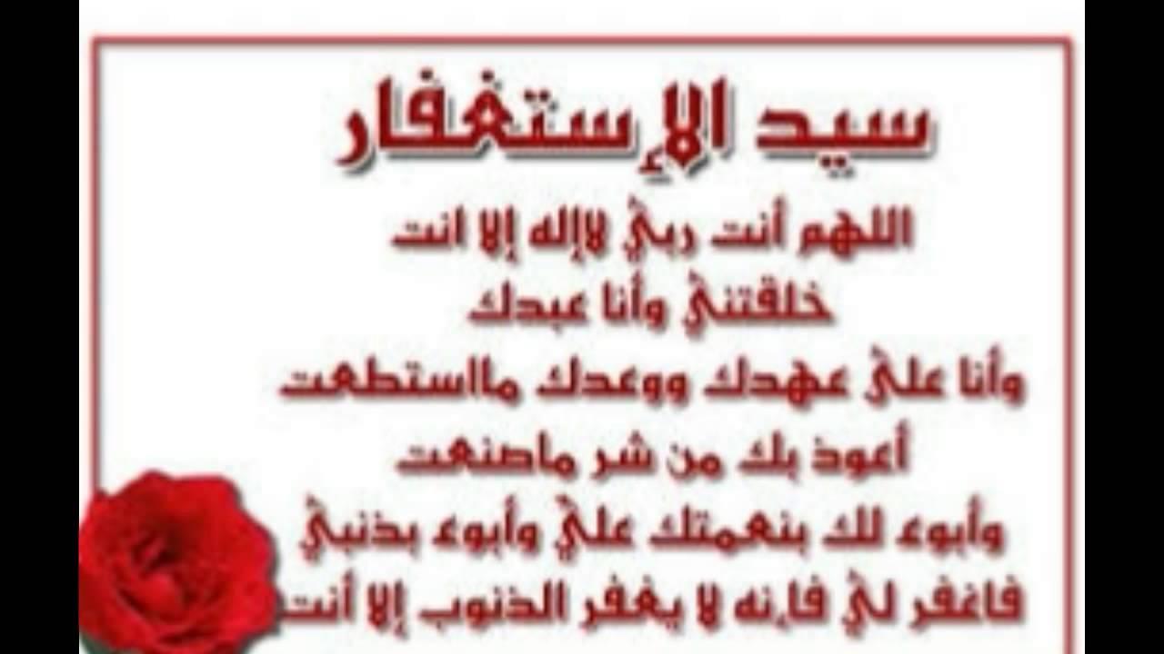 بالصور رسائل دينيه , افضل المسجات الاسلامية 5078 6
