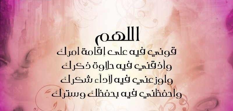 بالصور رسائل دينيه , افضل المسجات الاسلامية 5078 8